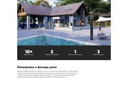 Дизайн сайтов в Figma. Веб-дизайн 38 - kwork.ru