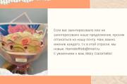 Стильный дизайн презентации 601 - kwork.ru