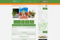 Дизайн блока Landing page 219 - kwork.ru