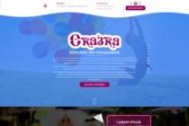 Дизайн блока Landing page 208 - kwork.ru