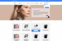 Дизайн блока Landing page 204 - kwork.ru