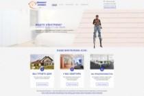 Дизайн блока Landing page 201 - kwork.ru