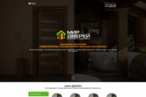 Дизайн блока Landing page 194 - kwork.ru