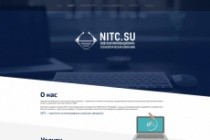 Дизайн блока Landing page 189 - kwork.ru