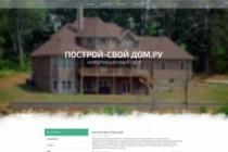 Дизайн блока Landing page 183 - kwork.ru