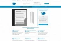 Дизайн блока Landing page 179 - kwork.ru
