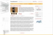 Дизайн блока Landing page 155 - kwork.ru