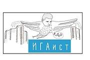 Быстро нарисую веселые иллюстрации 100 - kwork.ru