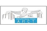 Быстро нарисую веселые иллюстрации 99 - kwork.ru