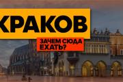 Креативные превью картинки для ваших видео в YouTube 149 - kwork.ru