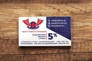 3 варианта дизайна визитки 119 - kwork.ru