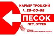 Создам качественный баннер 45 - kwork.ru