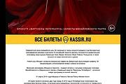 Сверстаю страницу на html + css по PSD макету 40 - kwork.ru