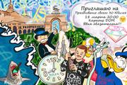 Рисунки и иллюстрации 65 - kwork.ru