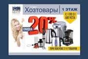 Дизайн плакаты, афиши, постер 145 - kwork.ru