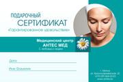 Дизайн плакаты, афиши, постер 137 - kwork.ru