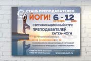 Дизайн плакаты, афиши, постер 128 - kwork.ru