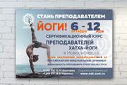 Дизайн плакаты, афиши, постер 124 - kwork.ru