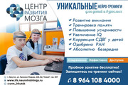Дизайн плакаты, афиши, постер 122 - kwork.ru