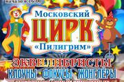 Дизайн плакаты, афиши, постер 119 - kwork.ru