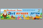 Дизайн плакаты, афиши, постер 115 - kwork.ru