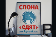 Дизайн плакаты, афиши, постер 112 - kwork.ru