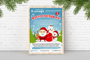 Дизайн плакаты, афиши, постер 105 - kwork.ru