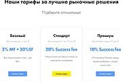 Создание сайта - Landing Page на Тильде 264 - kwork.ru