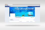 Создам стильную обложку для facebook 37 - kwork.ru
