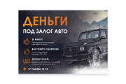 2 красивых баннера для сайта или соц. сетей 63 - kwork.ru