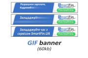 Сделаю 2 качественных gif баннера 123 - kwork.ru