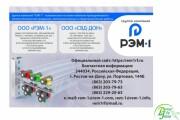 Рекламный баннер 137 - kwork.ru
