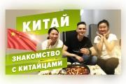 Сделаю превью для видеролика на YouTube 183 - kwork.ru