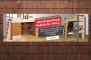 Изготовлю 4 интернет-баннера, статика.jpg Без мертвых зон 133 - kwork.ru