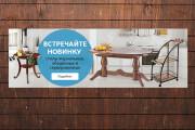 Изготовлю 4 интернет-баннера, статика.jpg Без мертвых зон 114 - kwork.ru
