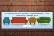 Изготовлю 4 интернет-баннера, статика.jpg Без мертвых зон 120 - kwork.ru