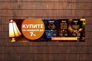 Изготовлю 4 интернет-баннера, статика.jpg Без мертвых зон 132 - kwork.ru