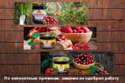 Изготовлю 4 интернет-баннера, статика.jpg Без мертвых зон 106 - kwork.ru