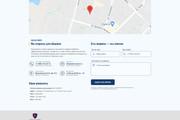 Уникальный дизайн сайта для вас. Интернет магазины и другие сайты 272 - kwork.ru