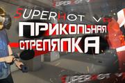 Шапка для Вашего YouTube канала 222 - kwork.ru