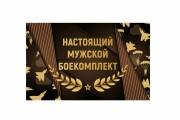 Сделаю дизайн этикетки 226 - kwork.ru
