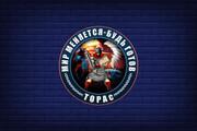 Сделаю логотип по вашему эскизу 127 - kwork.ru