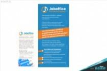 Бизнес презентацию в PDF 54 - kwork.ru