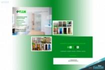 Бизнес презентацию в PDF 41 - kwork.ru