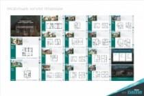 Бизнес презентацию в PDF 57 - kwork.ru