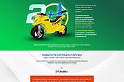 Дизайн страницы Landing Page - Профессионально 144 - kwork.ru