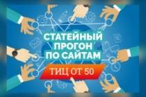 Сделаю главное фото для вашего кворка 13 - kwork.ru