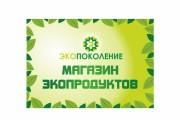 Сделаю открытку 166 - kwork.ru