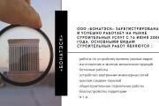 Стильный дизайн презентации 789 - kwork.ru