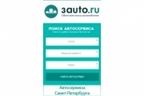 Отрисую  продающий Flash баннер 3 - kwork.ru